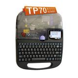 硕方TP70 线号机打标机线管打号机线标打印机电线号码管打码机
