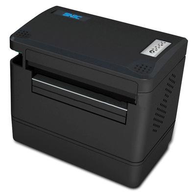 北洋快递电子面单打印机