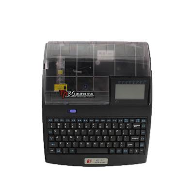 TP86硕方高速电脑线号机